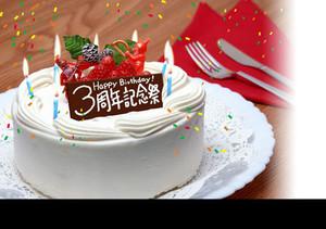 Sample_cake
